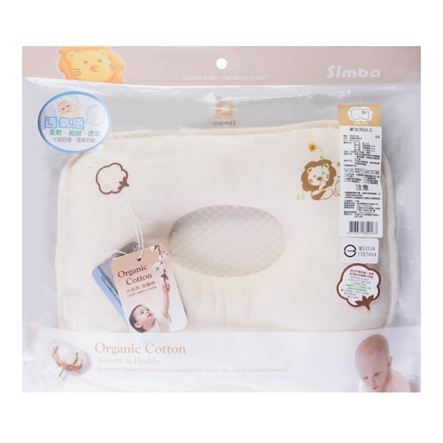 SIMBA Organic Cotton Breathable Baby Pillow