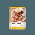 【中国直邮】网易严选 广式汤料包 (姬松茸人参汤料 34克*2份) 炖汤补品 材料干货调料食材