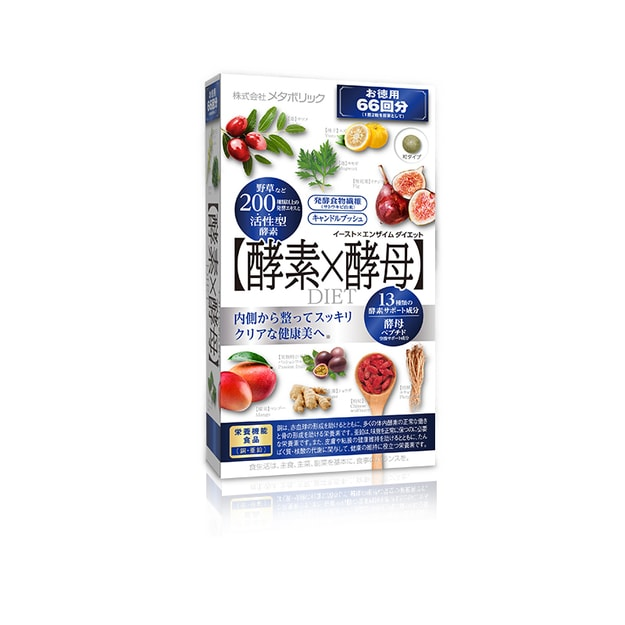 Product Detail - MDC Metabolic Enzyme &Yeast Slim Pill 132 tablets - image 0