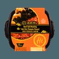 海底捞 番茄牛腩自煮荤火锅套餐 372g 【新口味带肉版】