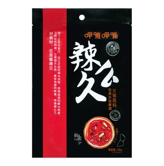 XIAPUXIAPU Hot Pot Soup Base 190g