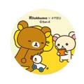 韩国APIEU RILAKKUM拉拉熊气垫腮红 #CR02 10g