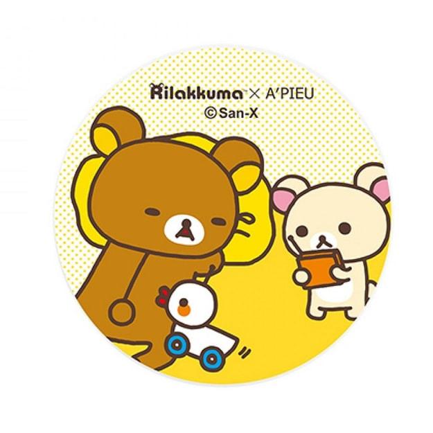 Product Detail - APIEU RILAKKUMA Collaboration Air Fit Cushion Blusher #CR02 10g - image 0
