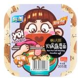 YUMEI Noodles Hotpot  Flavour  305g bowl