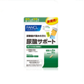 FANCL Uric acid support 120pic