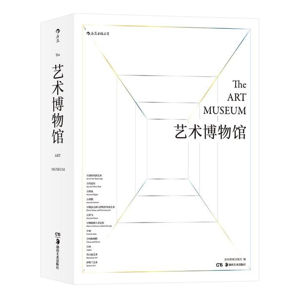 商品详情 - 艺术博物馆 - image  0
