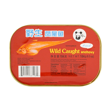 ASIA FOODS Wild Caught Anchovy 184g