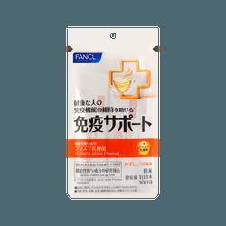 日本FANCL 提高综合免疫力粉末装 10日分