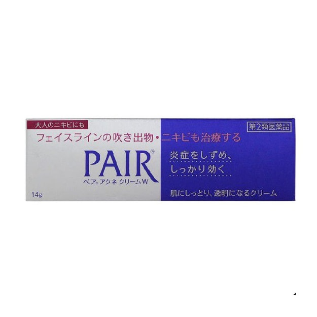 Product Detail - LION PAIR ACNE Medicated Acne Care Cream 14g - image 0