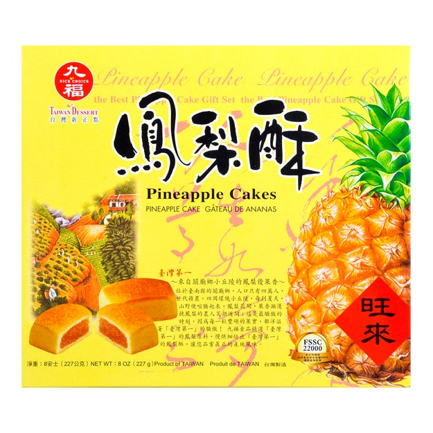 Product Detail - NICE CHOICE Taiwan Pineapple Cake 227g - image 0