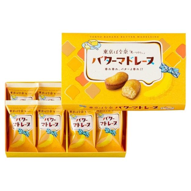 商品详情 - [日本直邮] 日本名果 TOKYO BANANA东京香蕉 2019最新产品 黄油玛德琳香蕉蛋糕 8枚装 - image  0