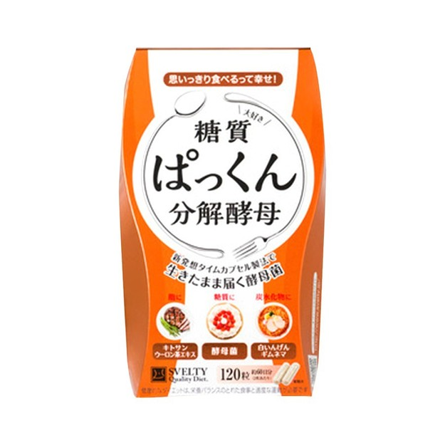 Product Detail - SVELTY Pakkun Decomposition Yeast 120capsules - image 0