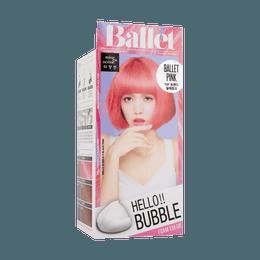 韩国MISE EN SCENE爱茉莉 美妆仙 HELLO BUBBLE泡沫染发剂  11P芭蕾粉 单组入