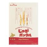 CALBEE Potato Farm Hokkaido Premium Potato 18g*10 Packs