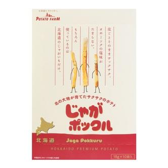 日本CALBEE卡乐B 薯条三兄弟 10包入 180g 北海道特产