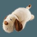 Miniso Large Size Dog Plush Toy#Khaki