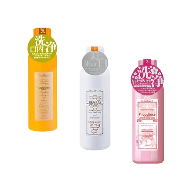 【Limited Special Combo】PROPOLINSE Mouth Wash 3 Bottles Combo Original x1 Whitening x1 Sakura x1