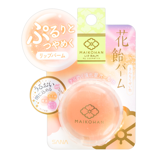 SANA HANA-AME LIP BALM 03 ORANGE OSMANTHUS