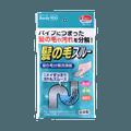 JOCHUGIKU 纪阳除虫菊  排水管毛发分解洗涤粉  2包
