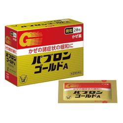 TAISHO Pabron Gold A Fine Particles 28 Packs