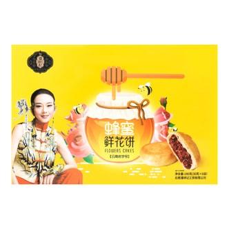 潘祥记 蜂蜜玫瑰鲜花饼 6枚入 180g 云南老字号