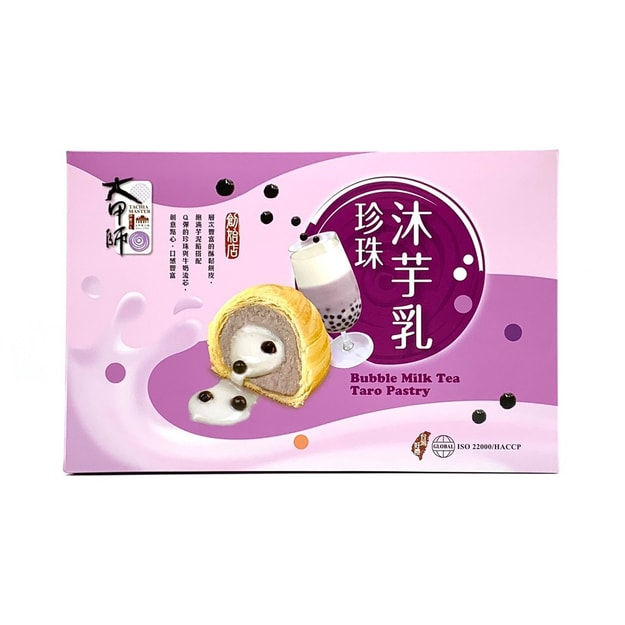 Product Detail - TACHIA MASTER Bubble Milk Tea Taro Pastry 400g 8pcs - image  0