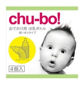 CHUBO Disposable and Adjustable Baby Formula Bottle 4pcs*250ml