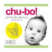 日本CHUBO 一次性使用方便移动宝宝奶瓶 4瓶入*250ml