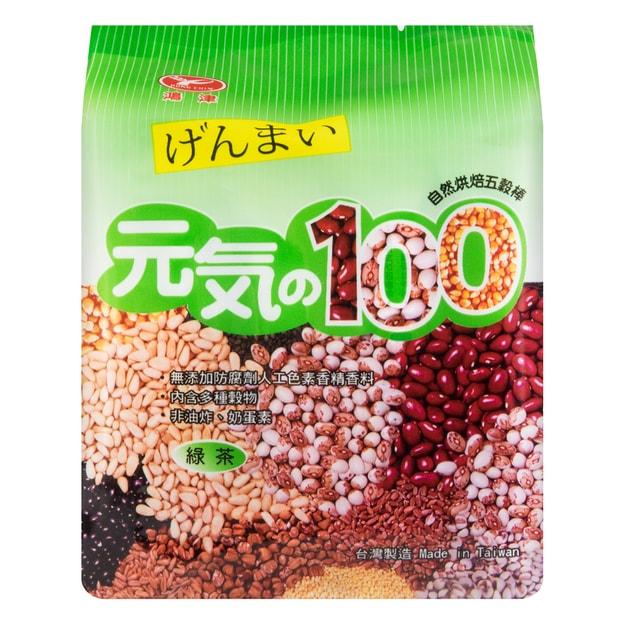 商品详情 - 台湾鸿津 元气100 自然烘焙五谷棒 绿茶味 185g - image  0