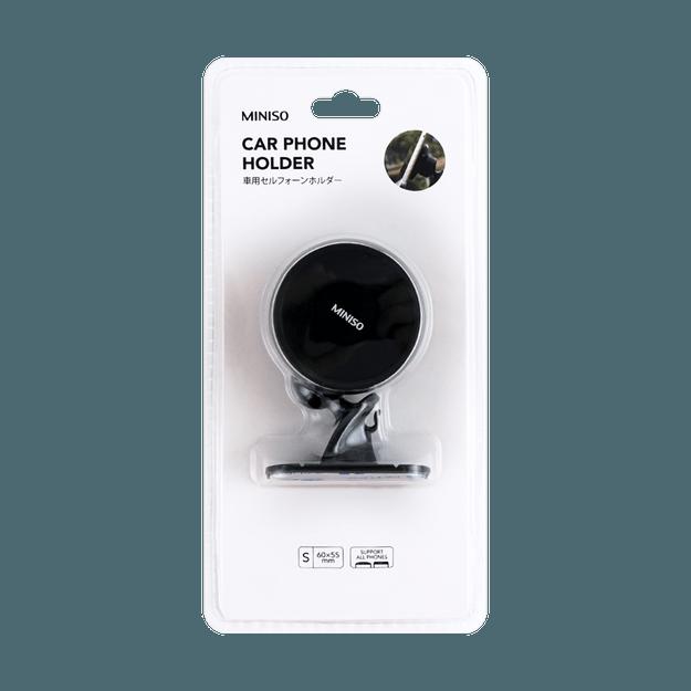Product Detail - Car Phone Magnet Holder, Black, M03-T2 - image  0
