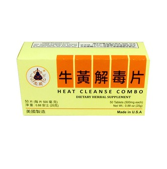 LM Herbs Heat Cleanse Combo 50Tablets
