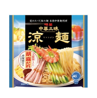 MYOJO Japanese Noodles with Soup Base -Spicy Sesame Flavor 140g