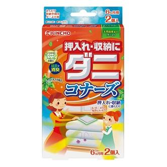 KINCHO Garderobe Mite Prevention Pads 2pcs