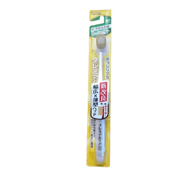商品详情 - 日本 EBISU 惠百施 51号6排宽头软毛牙刷颜色随机 1pcs - image  0