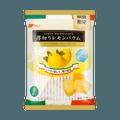 【期间限定】日本MARUKIN丸金 厚切蛋糕 柠檬味 9枚入