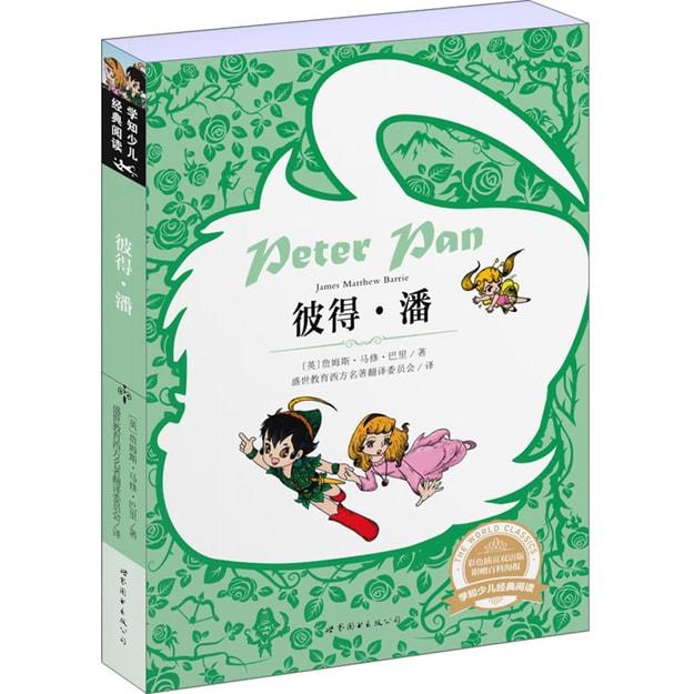 商品详情 - 学知少儿经典阅读:彼得·潘(彩色插页双语版) - image  0