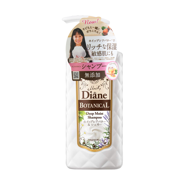 Product Detail - MOIST DIANE Botanical Deep Moist Shampoo - image 0