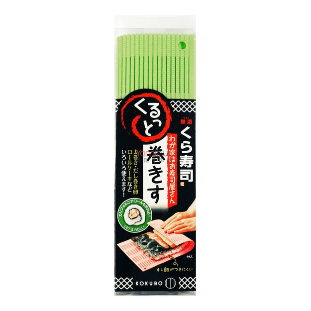 KOKUBO Hand Rolling Sushi Mat with Rice Paddle - Green