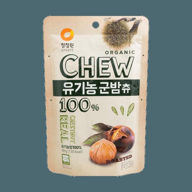 商品详情 - 韩国CHUNGJUNGONE清净园 有机嚼享天然烤板栗 80g - image  0