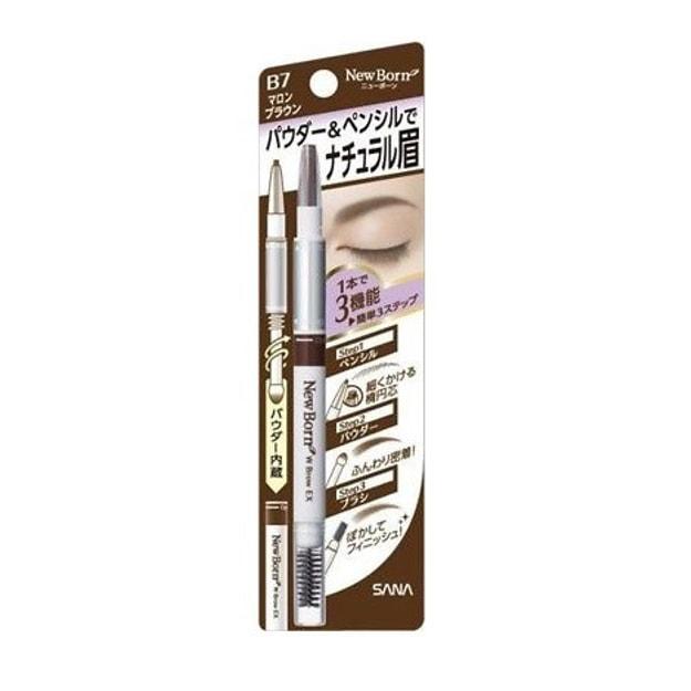Product Detail - SANA New Born 3 Way Eyebrow Pencil #B7Marron Brown - image 0
