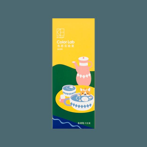 商品详情 - kinbor 直液笔礼盒 5支 #茶园会 - image  0