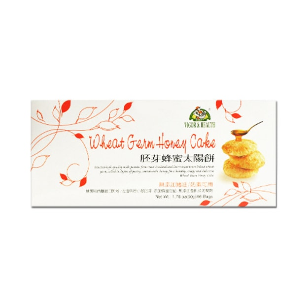 Product Detail - ORGANIC CHATEAU Wheat Germ Honey Cake 300g - image 0