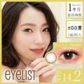 Eyelist 日本直发 月抛美瞳 Nudie努迪 2枚入 只有0度数无可选度数 DIA14.2mm