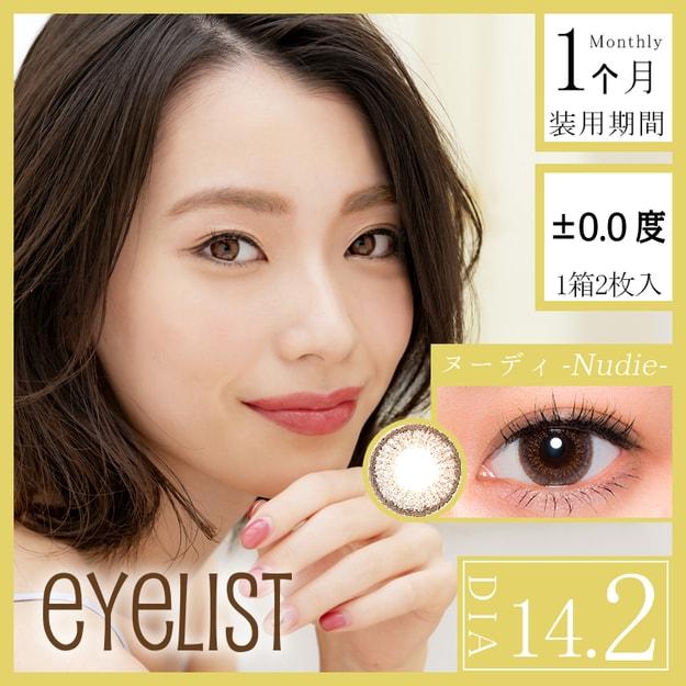 商品详情 - Eyelist 日本直发 月抛美瞳 Nudie努迪 2枚入 只有0度数无可选度数 DIA14.2mm - image  0