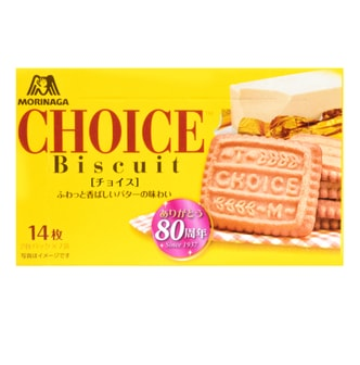 MORINAGA Choice Butter White Biscuit 14packs