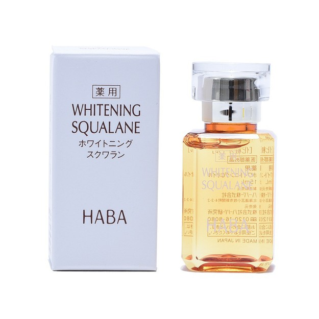 HABA Whitening Squalane Oil 15ml