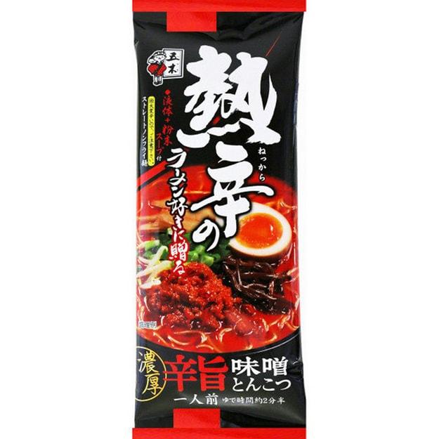 Product Detail - JAPAN ITSUKI MISO Pork Lamen  136g - image 0