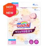 日本GOO.N大王 PREMIUM SOFT天使系列 纸尿裤 #XS 新生儿  5kg以下  62枚入