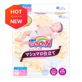 GOO.N Premium Soft Baby Diaper XS Size 62 Sheets