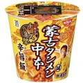 Japan direct mail] Nissin food Mongolian danzhong  cheese zhongxin all rice noodles taste rice 106 g